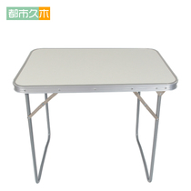 Simple outdoor folding tables and chairs combination of students learn to write free installation table home bedroom stall small table