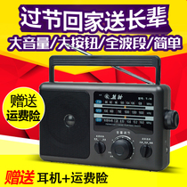 Radio from the best shopping agent yoycart com