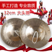 Xuan Crane musical instrument gongs and drums cymbals copper cymbals cymbals 32 cm big head cymbals instrument cymbals ring copper material