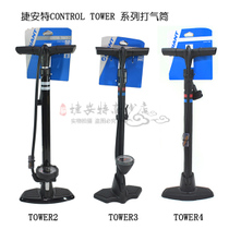 Giante air cylinder vertical foot pedal gas cylinder landing mountain road gas pump automatically converts the air nozzle.
