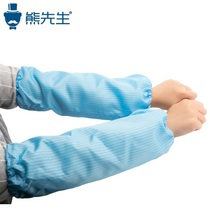 Dust-free cuff dustproof work labor breathable summer Female Male workshop wear-resistant industrial dust blue clean
