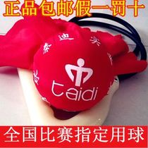 Authentic Hebei Teddy Promise fitness ball Teddy industrial elderly promise fitness ball game dedicated