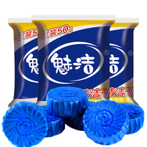 Charm clean power clean toilet Sapphire Blue Bubble toilet toilet toilet cleaner toilet cleaner toilet deodorant toilet cleaner toilet block