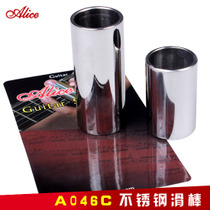 Alice Alice a046c guitar slide long and short steel ring finger sleeve country jazz blues