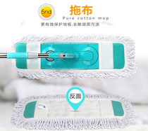 Li Lin large flat mop wooden floor original replacement cloth 64 cm mop mop a mop wet and dry dual-use