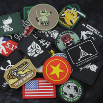 PVC drop plastic armband armband Velcro chapter Army fan personality flag armband outdoor backpack Velcro chapter