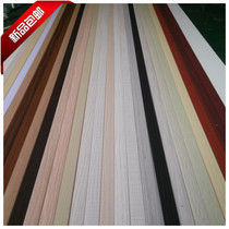 Widening and thickening of the edge strip 18 35U-type edge strip card strip paint-free strip cabinet eco-plate edge