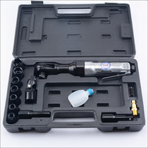 Lianxi Seiko LX 1 2 set of pneumatic ratchet wrench pneumatic socket wrench hand angle to the air wrench