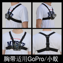Headband suitable for GoPro chest strap hero5 4 Sports camera shoulder strap accessories Mountain Dog small ant 4k fixing bracket