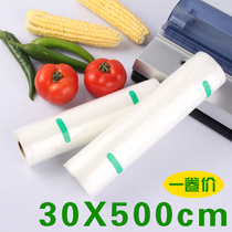 Odyssée 30 x 500 tatouage alimentaire emballage alimentaire sac sous vide tatouage sac sous vide aspirateur emballage sac