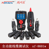 Smart Mouse Hunt instrument NF-8601W measuring line instrument length breakpoint Tester PING test POE test
