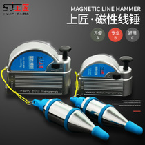 On the carpenter magnetic line hammer magnetic line fall vertical hammer decoration hanging line pendant hammer automatic take-measuring tools