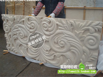 Hangzhou Leicester art sandstone relief mural green FRP background Wall new European-style flowers