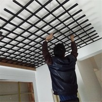 Grille ceiling iron grid grid ceiling shop downlight decorative material integrated aluminum grille black grape frame top