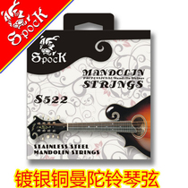 Spock string s522 silver-plated mandolin string