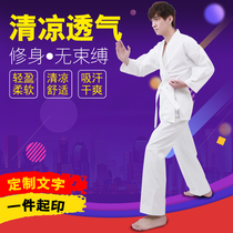 Cotton canvas long-sleeved karate suits childrens adult karate suits Song Tao will karate suits