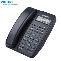 Lovely Philips cord2808 caller ID fixed telephone office hotel landline