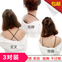 3 pairs of thin bandwidth hook hanging neck strap beauty back cross underwear bra strap transparent strap wild invisible belt
