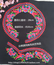 Characteristics of ethnic fan embroidery piece red crown off the shoulder collar handmade DIY design accessories