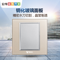 Bull switch socket concealed 86 Champagne Gold whiteboard blank panel socket cover empty panel white cover G22