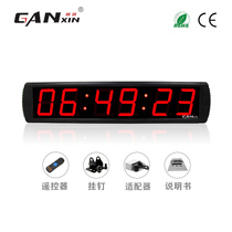 Gan Xin Electronic Clock office meetings speech timer LED positive Countdown timing indoor activity Timer