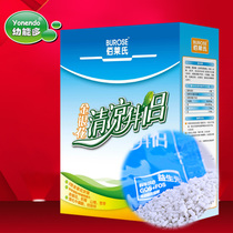 Young can be more qingbao baby milk powder partner children gold and silver flowers.