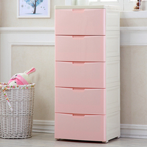 45cm wide thick plastic drawer storage cabinet baby wardrobe lockers childrens toys finishing cabinet five drawers
