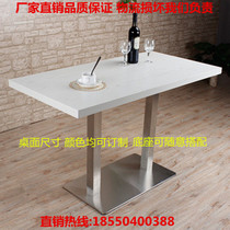 Custom cafe dessert milk tea fast food restaurant snack bar table and chair combination 2 people 4 people Square promotions