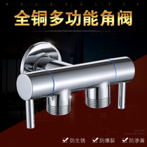 Smell the ink copper double water tee angle valve one into two out of the washing machine faucet toilet trap bathroom