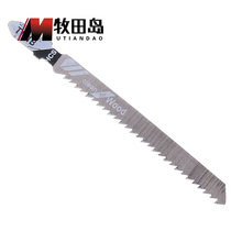 Makita Island saw blade curve saw full grinding teeth shuttle saw blade woodworking metal saw blade machine