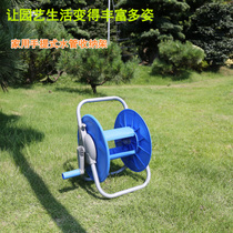 Art Sen Water Frame Water pipe storage frame around the tube frame to close the tube reel car wash water pipe car set winch