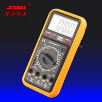 Full-automatic power-off overload protection Digital Multimeter digital multimeter
