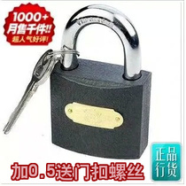 Genuine padlock open padlock 20-75 three-ring lock