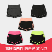 Spring and autumn new high waist fitness pants sports pants running shorts quick dry clothes loose Korean version of the wear yoga clothing