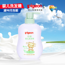 Shellfish pro shampoo 500ml plant gentle shampoo for sensitive skin recommended baby baby shampoo