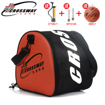 Authentic closway PU leather basketball bag children adult shoulder basketball bag foot volleyball bag student zipper ball bag