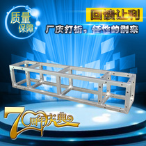Hot galvanized square tube Truss reinforcement stage Truss stage wedding background frame Truss factory direct wholesale