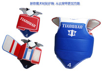 Tianquan taekwondo chest red and blue double-sided chest buckle design string protector