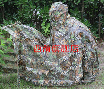 3D Bionic camouflage camouflage clothing leaf camouflage clothing breathable comfort camouflage clothing