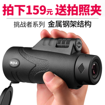 New BIJIA high-definition high-powered telescope 1000 night vision non-infrared childrens concert