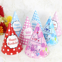 Holiday party party hat adult childrens birthday hat Baby year-old layout decorative supplies paper hat sharp hat