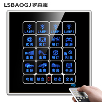 Intelligent Touch Switch Home glass panel remote control Switch Infrared control switch type 120 customizable