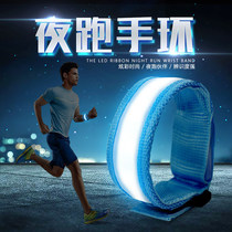 Luminous running arm with led sports bracelet night running riding safety signal lamp leggings wrist strap reflective equipment