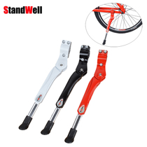 Taiwan-funded StandWell aluminum alloy mountain bike parking stand foot stand ladder side support bracket