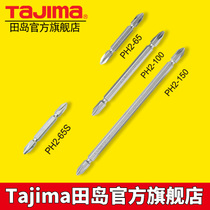 Tajima Tashima Cross double head batch head durable genuine ph2-100