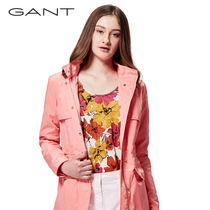 7fc746ff3f GANT Gantt new womens coat thin section in the long section of the jacket  fashion net