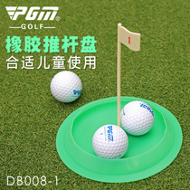 (PGM)golf soft rubber putter hole disc golf hole Cup childrens hole Cup indoor and outdoor use