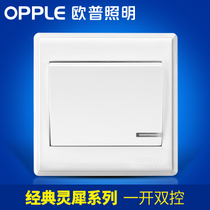 Op lighting on a dual control power switch button socket panel Wall home package tap small switch G