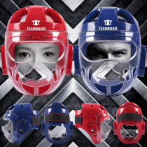 Sky right adult children taekwondo head Guard closed mask karate head guard boxing Sanda mask helmet
