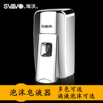 Rivo hand soap dispenser toilet wall-mounted hand sanitizer box can be attached foam soap dispenser toilet hand sanitizer bottle